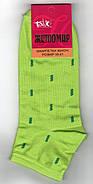 Носки женские демисезонные х/б Талько, 23-25 размер, ассорти, 21005, фото 2