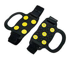 Ледоступы на 5 шипов Non-Slip универсальный размер, противоскользящие накладки на обувь (TS)