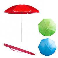 Пляжный зонтик Stenson (проверено 1.8 м), Красный большой зонт садовый без наклона (парасоля пляжна)