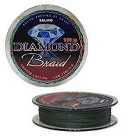 Леска плет. SALMO DIAMOND BRAID 100/033