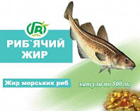 """""""Рыбий жир"""" в капсулах для лечения атеросклероза, рахита, источник витамина Д"""