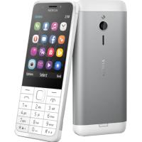Мобильный телефон Nokia 230 dual sim  silver,rm-1172