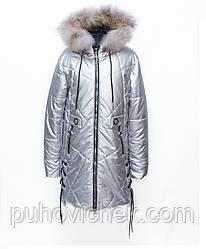 Удлиненная детская куртка зимняя для девочки размеры 134-158