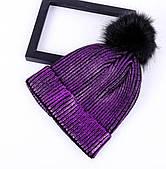 Шапка с помпоном блестящая/ головной убор / женская шапка фиолетовая