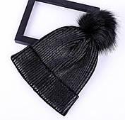 Шапка с помпоном блестящая/ головной убор / женская шапка черная