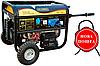 Электростанция, Бензогенератор, Электрогенератор, Генератор Forte, Бензиновый генератор, FORTE FG6500EA., фото 2
