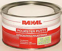 Шпатлевка со стекловолокном микро Ranal MICRO GLAS 1,7 кг