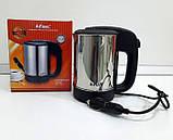 Автомобильный чайник 12В А-Плюс 0.5 л + 2 чашки, фото 3