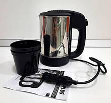 Автомобильный чайник 12В А-Плюс 0.5 л + 2 чашки