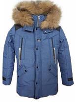 "Зимова куртка ""Макс"" для хлопчика, з хутром, блакитна"