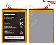 Батарея (акб, аккумулятор) L12D1P31 / L12T1P33 для Lenovo IdeaTab A3300 (3650 mAh), оригинал