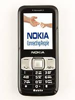 Nokia 7300 2 sim