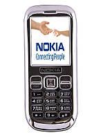 Nokia Asha 101 2 sim