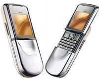 Мобильный телефон Nokia 8800 Sirocco Light Оригинал