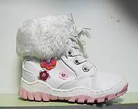 Зимние ботинки для девочки, 21-26