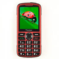 Противоударный бабушкафон Gstar 008 Красный