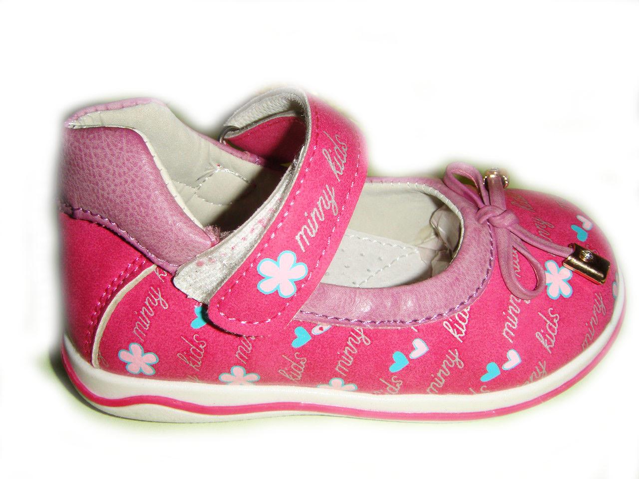 Туфли детские для девочки кожаные, 21-26