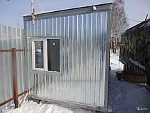 Дачные мини домики