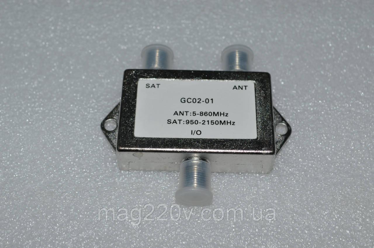 Диплексер(коммутатор) SAT/TV WinQuest GC 02-01