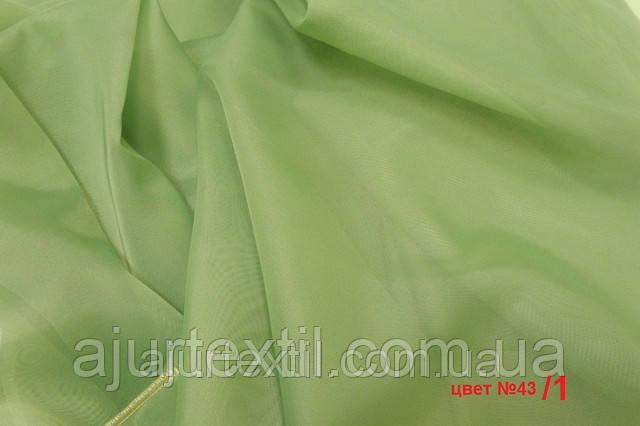 Вуаль однотонный (зелень), фото 2