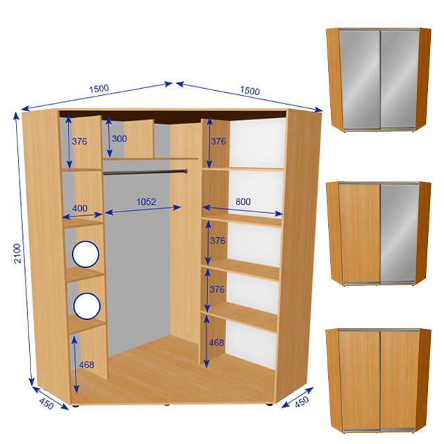 Угловой шкаф-купе 1500х1500х2100 купить не дорого николаев.