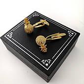 Запонки Ананасики в золотом цвете / Подарочный набор Запонки стильный мужской аксессуар для рубашки
