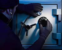 Вскрытие сейфа и бронированного Шкафа. Изготовление ключей.