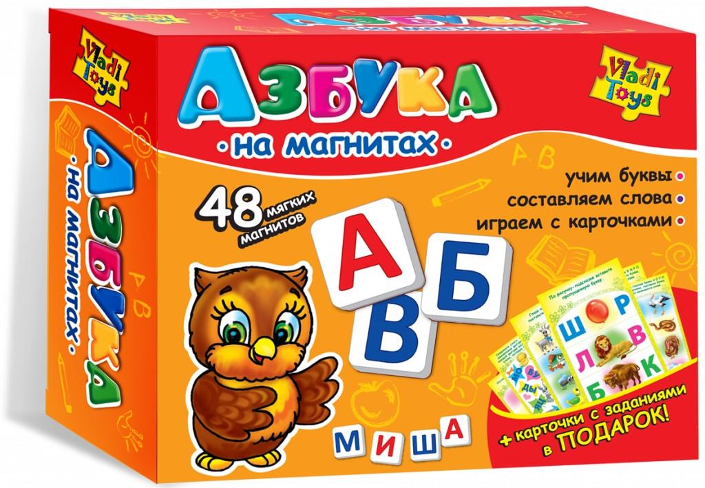 Магниты - Азбука магнитные буквы для мольберта VT1502-01