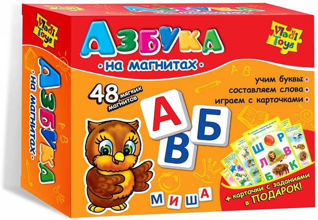 Магниты - Азбука магнитные буквы для мольберта VT1502-01, фото 2