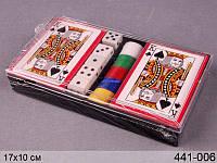 Игровой набор карты и игральные кости