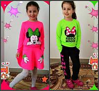 Детские костюмчики