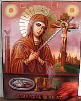 Самарская икона Божьей Матери