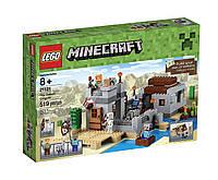 Лего Майнкрафт Пустынная станция 21121 LEGO Minecraft the Desert Outpost Building Kit, фото 1