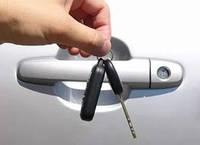 Вскрытие авто. Изготовление ключей.