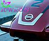 Nissan представил первые в мире семиместные сани для бобслея