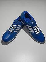 Молодежные яркие кроссовки мужские синие кожзам Sayota размер 44,45
