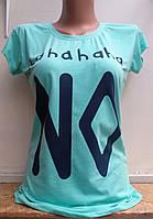 Женская футболка NO