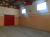 Аренда фасовочный цех - склад , город Ирпень, ул Дзержинского 1 ж, есть подсобные помещения для офиса и бытовы