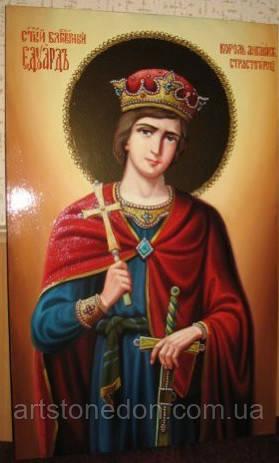 Икона Святого мученика Эдуарда, короля Английского, страстотерпца