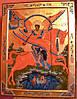 Икона писаная Архангела Михаила на ковчежной доске
