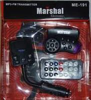 FM-ME191  Авто mp3 модулятор