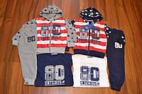 Спортивные трикотажные костюмы тройки для мальчиков.Размеры 1-5 .Фирма EGRET.Венгрия, фото 1