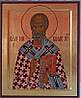 Икона писаная Святого Николая Чудотворца (Угодника)