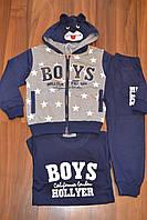 Спортивные трикотажные костюмы тройки для мальчиков.Размеры 1-5 .Фирма EGRET.Венгрия
