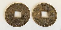 Монета Фен-Шуй (d = 6,7 см.)