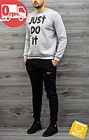 """Мужской спортивный костюм меланжевый свитшот с принтом """"JUST DO IT"""" и чёрные штаны с принтом """"JUST DO IT"""""""