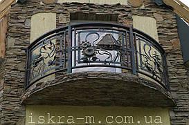 """Кованое балконное ограждение """"Подсолнух"""" (Киевская область)"""