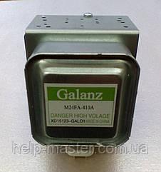 Магнетрон  M24FA-410A (GAL01) GALANZ