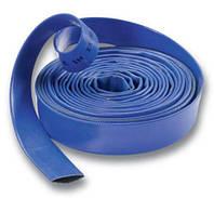 Шланг (пожарный рукав) ПВХ для дренажного насоса 25 мм