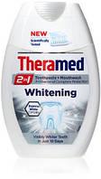 Зубна паста відбілювання Theramed 2-in-1 Whitening ,75ml